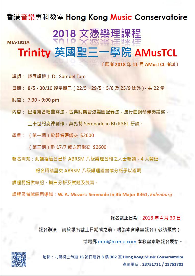 HKMC_MTA-1811A_e-poster